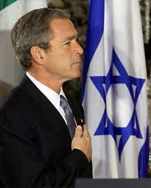 bush jewish singles My investigation of the bush-jewish connection has been in progress for six years now one thing i discovered is that george w bush is a devoted student of the jewish talmud, just as were marx, lenin, trotsky, and stalin.