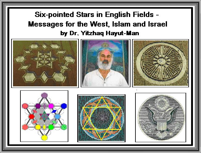 Six-pointed Stars in English Fields - Messages for the West, Islam and Israel